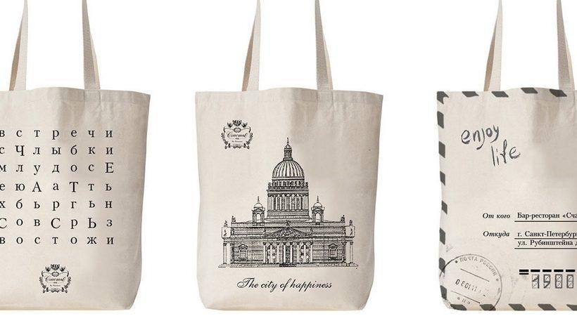 Промо сумки с логотипом