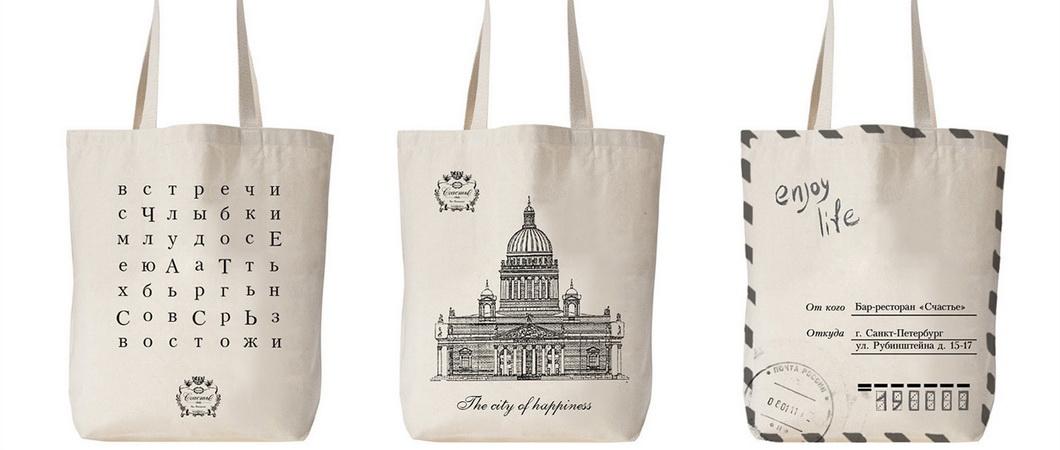 промо сумки с логотипом - эффективная реклама