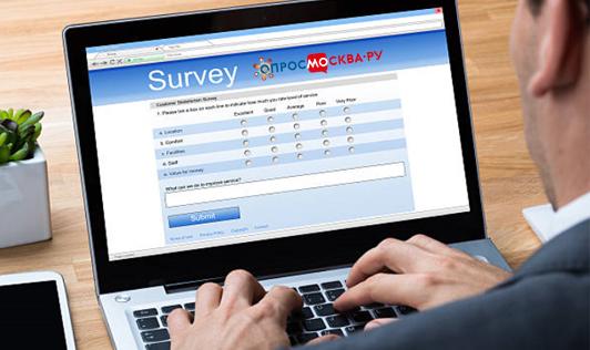 Онлайн опросы за деньги в интернет
